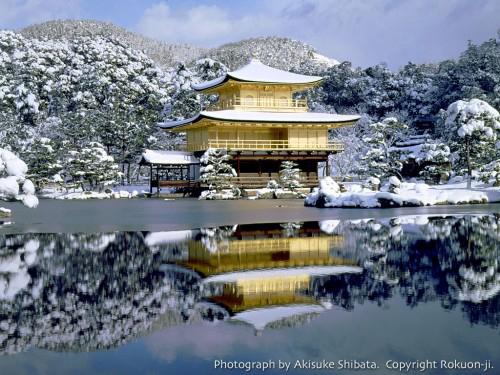 Kinkaku_Ji_Golden_Pavilion_3